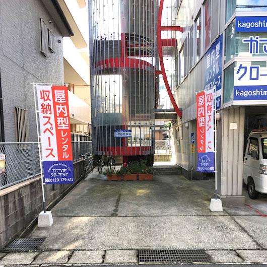 無料駐車スペースご用意